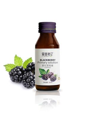 RIPE BLACKBERRY 黑莓熟了
